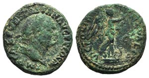 Vespasian (69-79). Æ As (26mm, 11.36g, 6h). ...