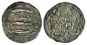 Islamic, Umayyad Caliphate, al-Walid I ibn ...