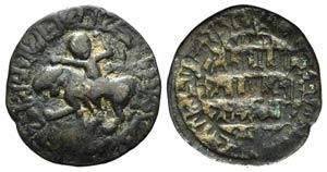 Islamic, Artuqids of Mardin. Nasir al-Din ...