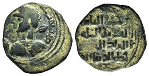 Islamic, Anatolia & al-Jazira (Post-Seljuk), ...