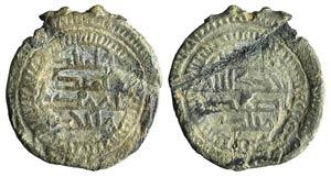Islamic, Sicily, c. 835-1064. PB Amulet ...