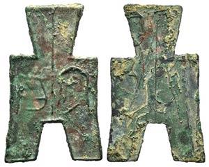 China, Warring States Period, c. 350-250 BC. ...