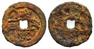 China, Northern Song dynasty. Shen Zong (AD ...
