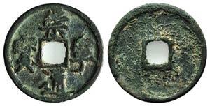 China, Northern Song dynasty. Hui Zong (AD ...