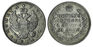 Russia, Alexander I (1777-1825). AR Rouble ...
