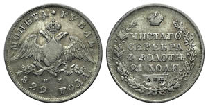 Russia, Nicholas I (1825-1855). AR Rouble ...