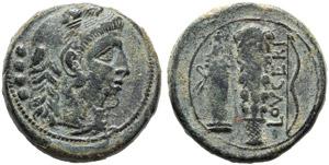 Apulia, Quartoncia, Luceria, c. 211-200 ...