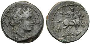 Campania, Oncia, Capua, 216-211 BC, AE; AE ...