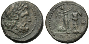 Campania, Oncia, Capua, c. 216-211 a.C.; AE ...
