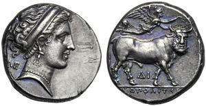 Campania, Didramma, Napoli, c. 320-300 a.C.; ...