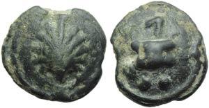 Apulia, Luceria, Cast Biunx, c. 225-217 BC; ...