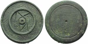 Circular two ounce commercial weight, c. 5th ...