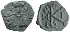 Constans II (641-668), Half Follis, ...