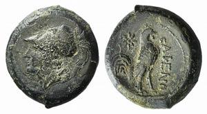 Campania, Cales, c. 265-240 BC. Æ (19mm, ...