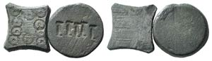 Lot of 2 Æ Early Medieval Weight (18-21mm, ...
