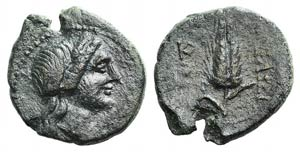 Sicily, Gela, c. 208-200 BC. Æ (19mm, ...