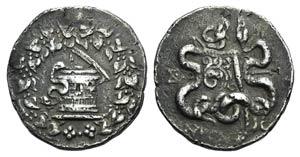 Mysia, Pergamon, c. 166-67 BC. AR ...