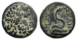 Mysia, Pergamon, c. 133-27 BC. Æ (23mm, ...