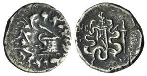 Ionia, Ephesos, c. 180-67 BC. AR Cistophoric ...