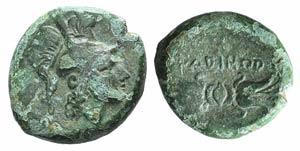 Eastern Italy, Larinum, c. 250-225 BC. Æ ...
