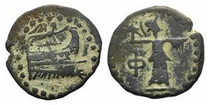 Lycia, Phaselis, c. 190-167 BC. Æ (18mm, ...