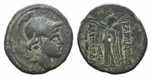Seleukid Kings, Alexander I Balas (152-145 ...