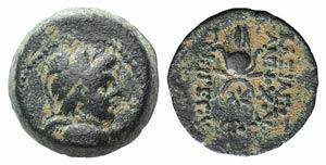 Seleukid Kings, Antiochos VII (138-129 BC). ...