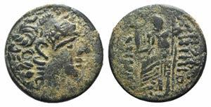 Seleukid Kings, Philip I (c. 95/4-76/5 BC). ...