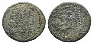 Seleukis and Pieria, Antioch, c. 38-35 BC. ...