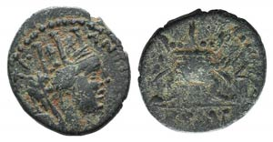 Seleukis and Pieria, Antioch, Civic issue. ...