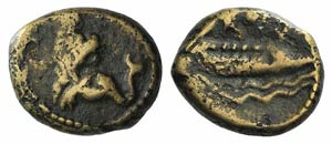 Phoenicia, Arados. Uncertain king, c. ...