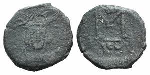 Constantine IV (668-685). Æ 40 Nummi (23mm, ...