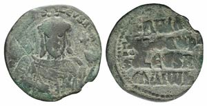 Constantine VII and Romanus I (913-959). Æ ...