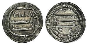 Islamic, Abbasid Caliphate, al-Mansur (AH ...