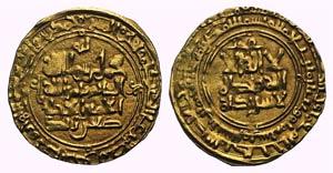 Islamic, Kakwayhids. Zahir al din Abu Mansur ...