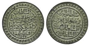 Ottoman, Mahmud II (AH 1223-1252 / AD ...