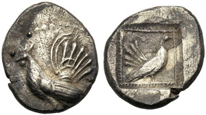 Sicily, Drachm, Himera, c. 500 BC; AR (g ...