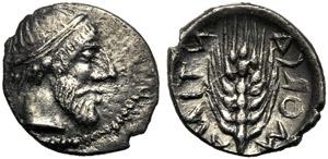 Sicily, Litra, Morgantina, c. 465-459 BC; AR ...