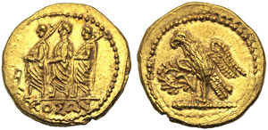 Dacian Dynasts, Koson, Stater, Olbia, mid ...