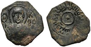 The Normans (1059-1194), Bari, Roger II ...