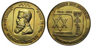 Israel, Theodor Herzl. Gilt Medal 1968 ...