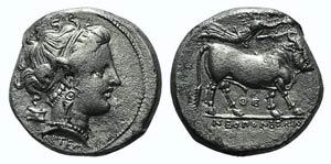 Campania, Neapolis, c. 300-275 BC. AR ...