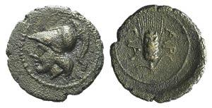 Northern Apulia, Arpi, c. 3rd century BC. AR ...