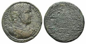 Caracalla (198-217). Ionia, Smyrna. Æ ...