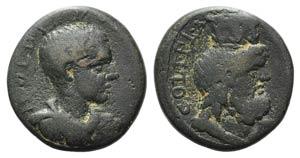 Diadumenian (Caesar, 217-218). Judaea, ...