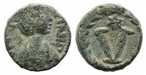 Justinian I (527-565). Æ 5 Nummi (10mm, ...