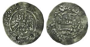 Islamic, al-Andalus (Spain), Umayyads, Abd ...