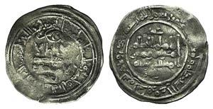 Islamic, al-Andalus (Spain). Umayyads, ...