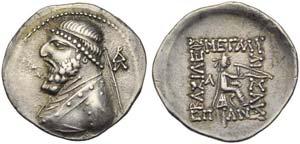 Mithradates II (123-88), Drachm, Rhagae, ...