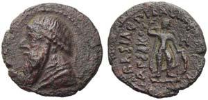 Mithradates II (123-88), Dichalkos, ...